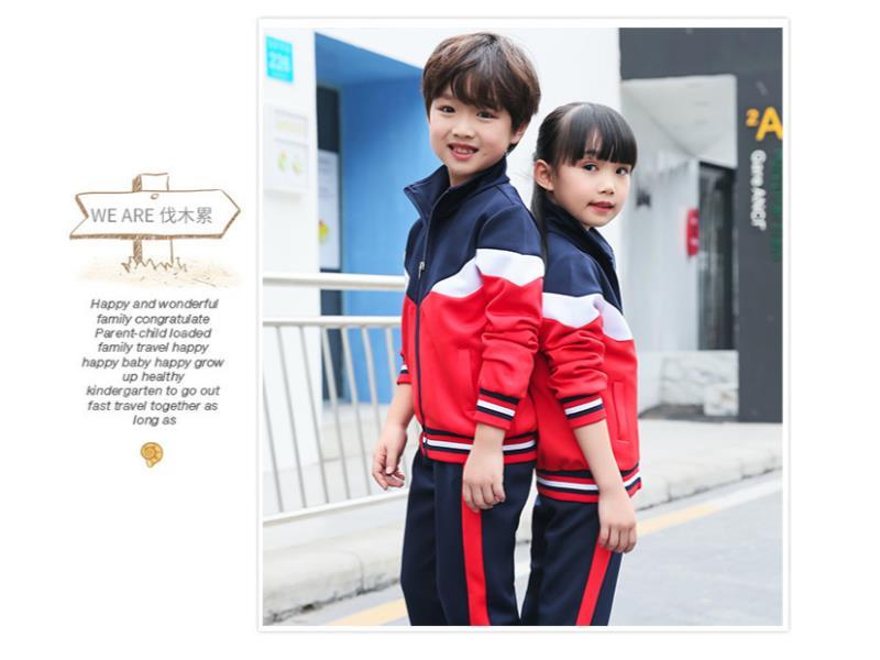 重庆小学生校服厂家批发-泉州新款小学生校服