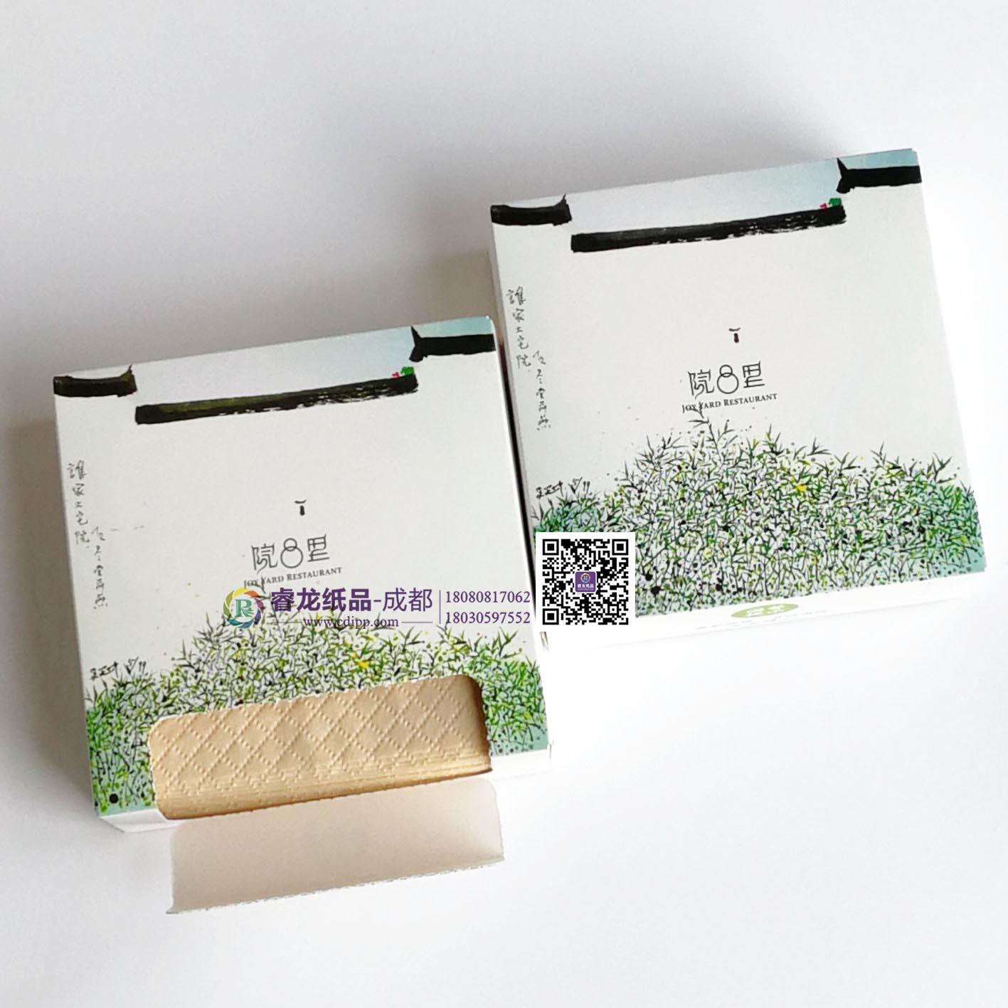 院8里中餐盒装餐巾纸❦咨询180:3059:7552☎