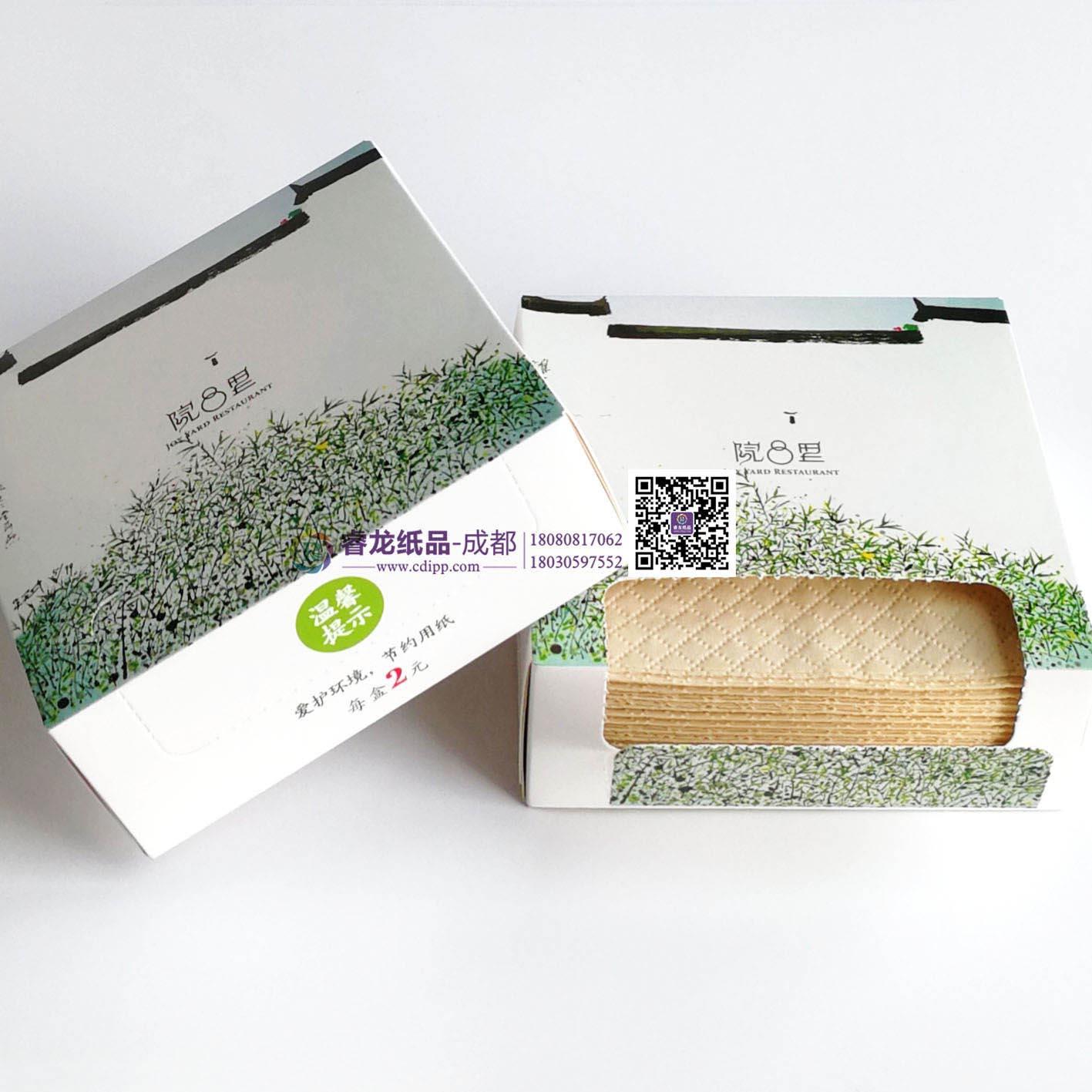【成都餐巾纸、成都盒装餐巾纸】实力工厂★免费印字✈睿龙纸品✔