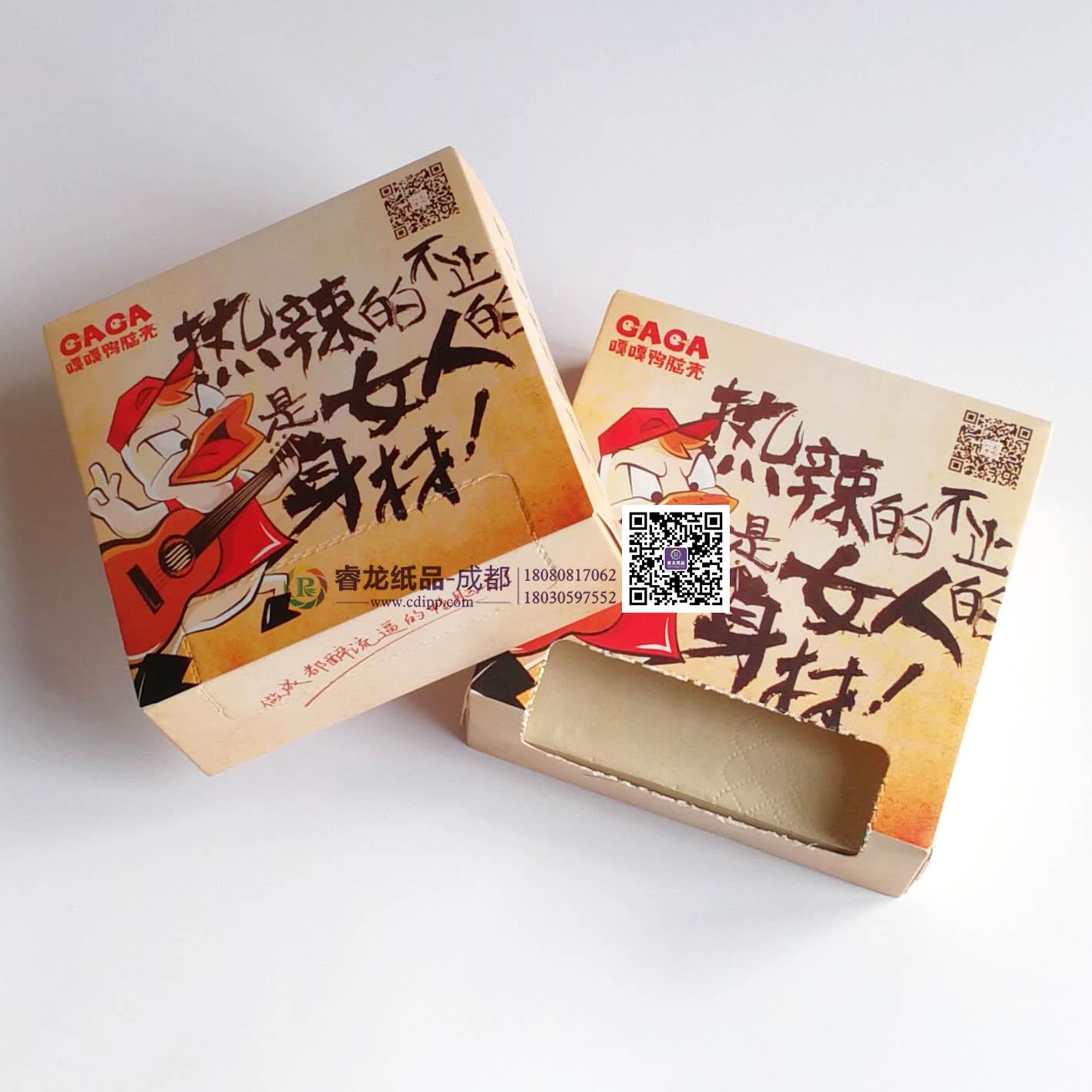 【纸巾优选】四川盒装纸巾定做▶免费设计排版✔ 印字纸巾定制