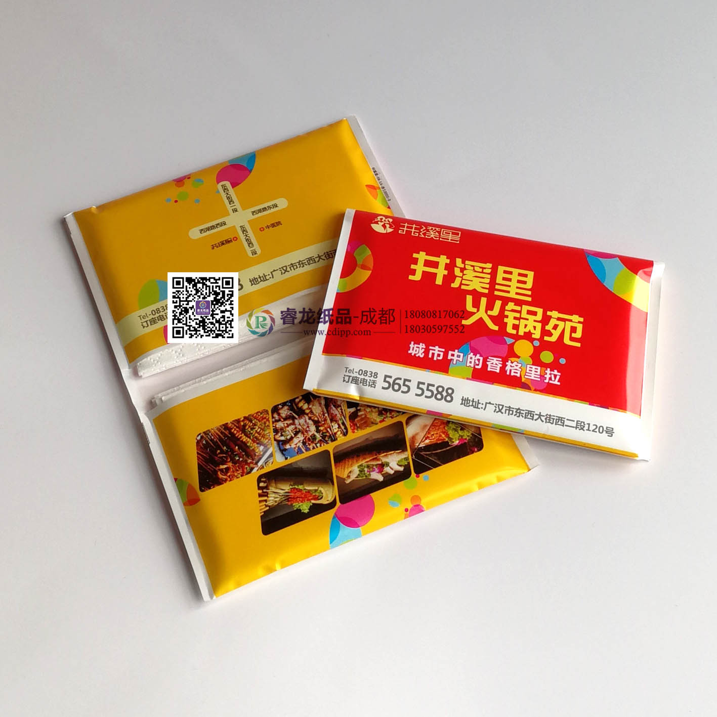 成都睿龙纸品供应优价荷包纸巾✔荷包纸巾厂家【1000包起定】
