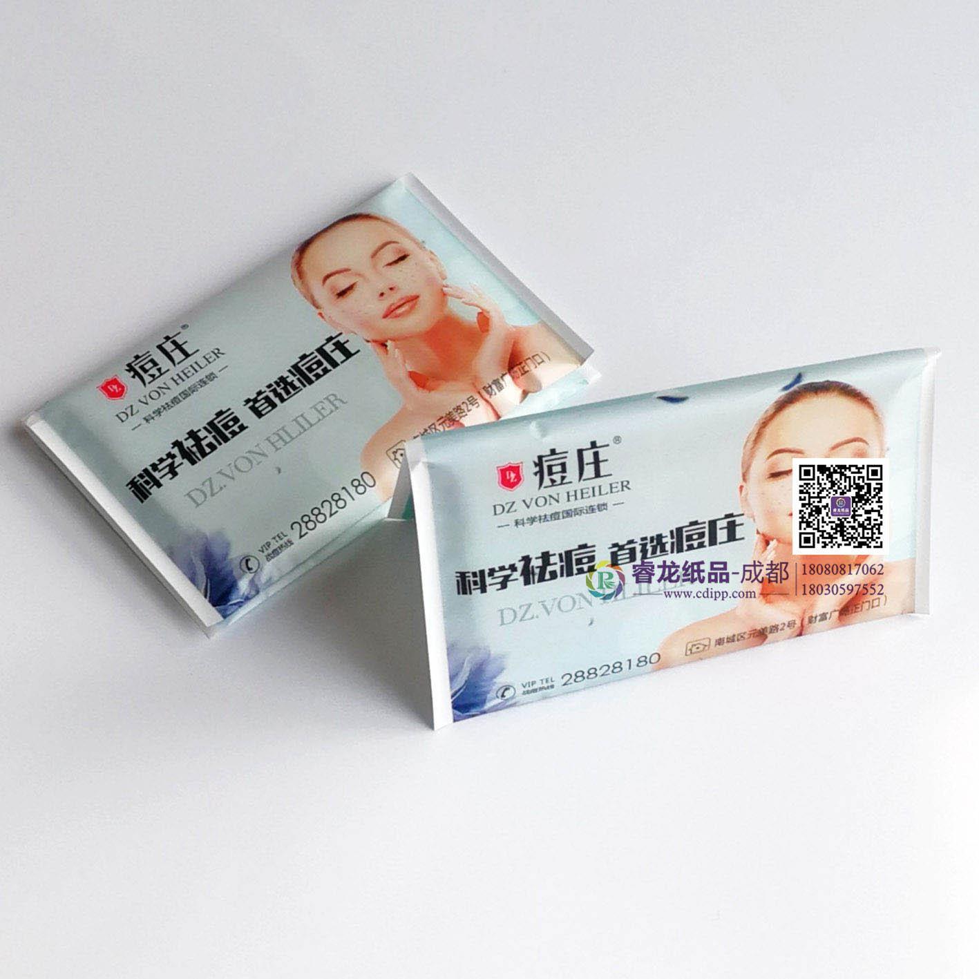 产品宣传促销小礼品纸巾☛成都睿龙纸品优惠的荷包纸巾定制【促】