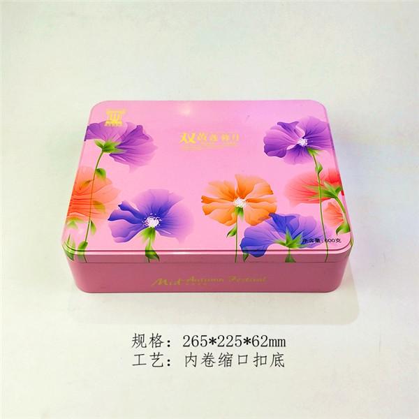 江西月饼罐制造商-广东销量好的月饼罐价位