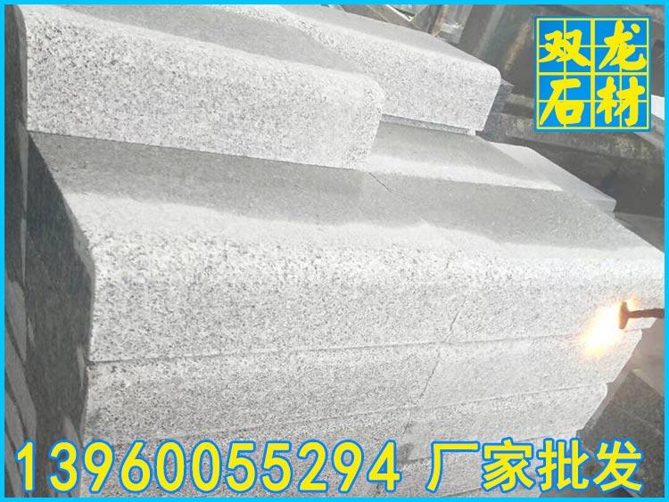 耐用的福建芝麻灰石材价位哪里有卖-福建芝麻灰石材