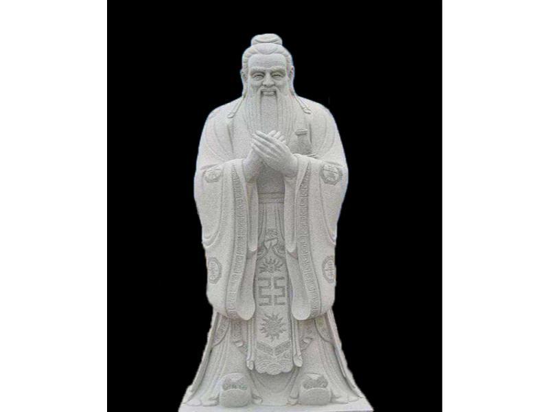 泉州孔子石雕厂家-孔子石雕供应商哪家好