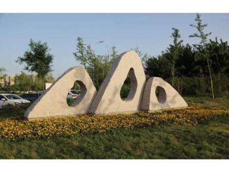 园林石雕厂家-买物有所值的园林石雕,就到正东雕刻