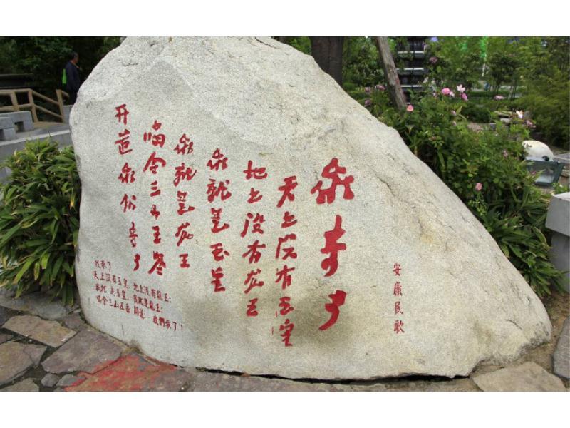 贵州园林石雕厂家-超值的园林石雕供应