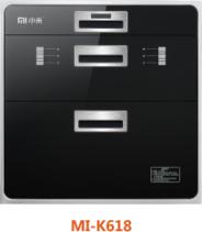 怎么挑选小米智能厨卫电器|供应佛山性价比高的智能厨卫电器