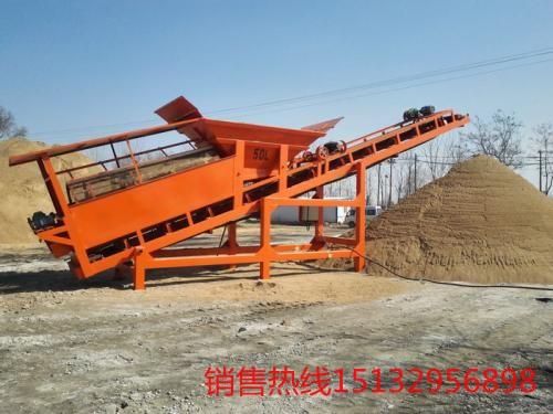 供应最新筛沙设备|河北专业的建筑工地筛沙机远发机械