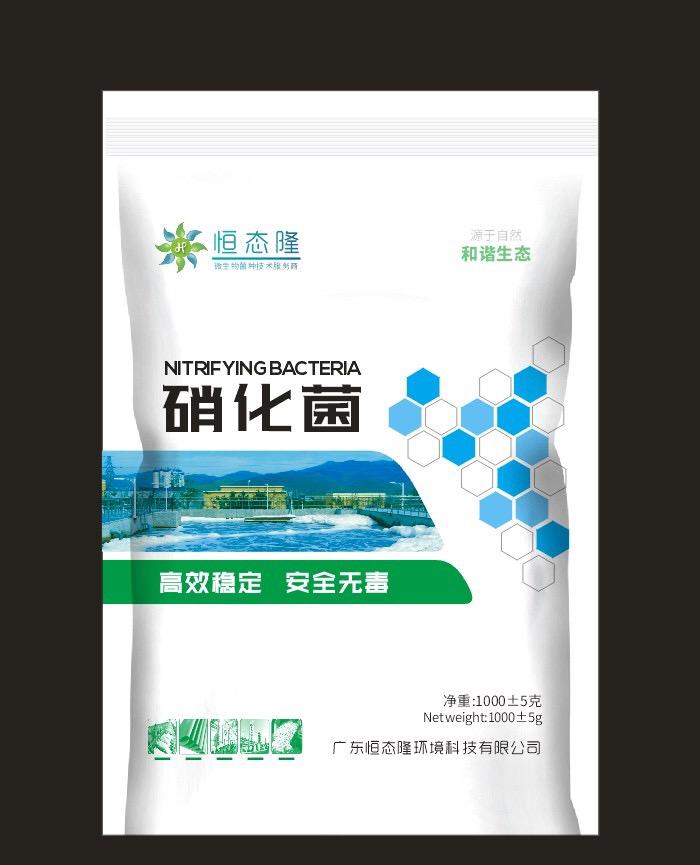 硝化菌-广东高质量的-供应 硝化菌