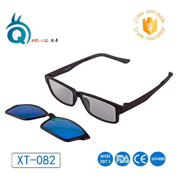 知名商家为您推荐价位公道的眼镜,广州品牌眼镜