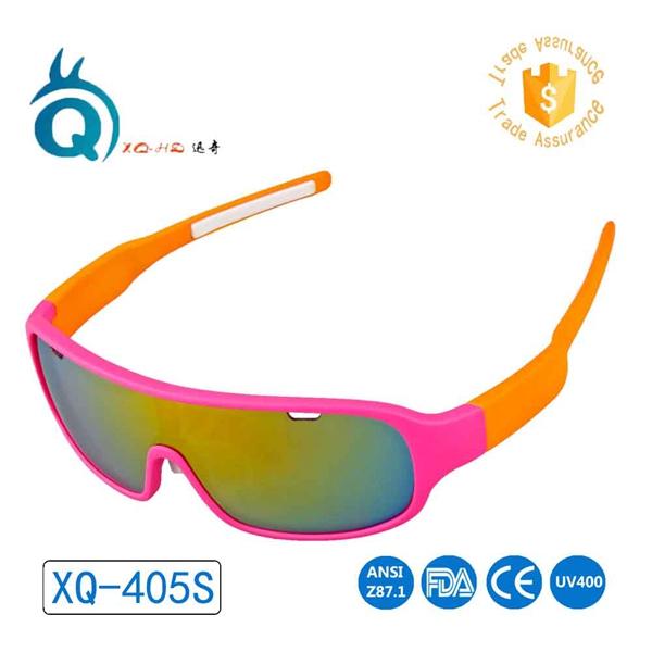 眼镜供应商,眼镜多少钱,眼镜价格推荐花城迅奇光学眼镜厂