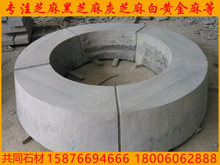 长沙麻石工厂