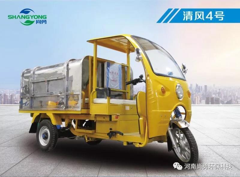 知名的不锈钢车厢供应商_尚勇环保——信阳不锈钢车厢报价