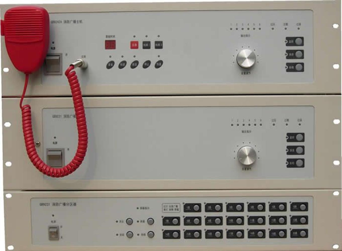广东口碑好的火灾报警控制器供应-怎么挑选火灾报警控制器