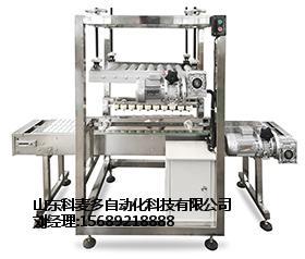 【科麦多】科麦多云南液体灌装设备 旋盖机 压盖机