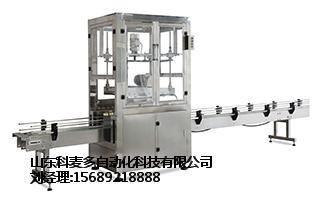 【科麦多】 北京科麦多全自动吨桶灌装机