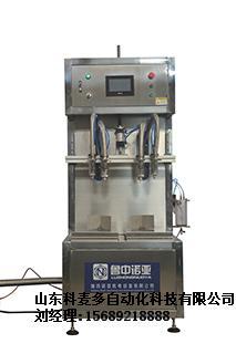 【科麦多】云南科麦多半自动两头中小包装称重式灌装机
