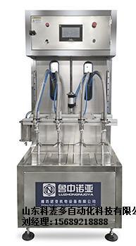 山東淄博  科麥多、 潤滑油灌裝機可定制、 潤滑油灌裝機設備