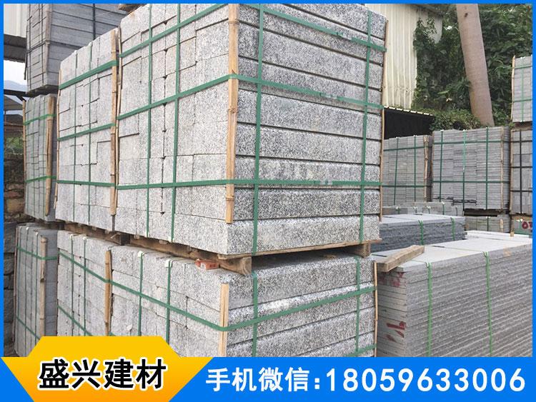 汕头芝麻白石材厂商代理_盛兴建材优惠的汕头芝麻白石材【供应】