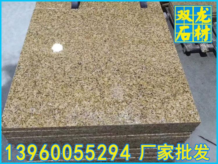 质量好的黄锈石G682石材品牌当选双龙石材 黄锈石G682石材