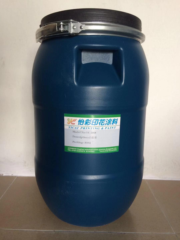 那里能买到耐洗水与耐磨擦的打底胶浆