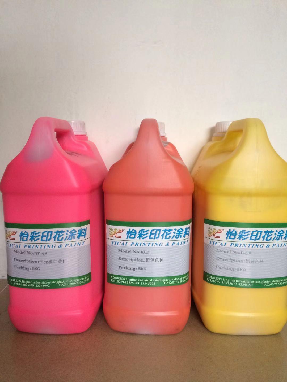 东莞哪里有供应优惠的色种,温州色种供应商