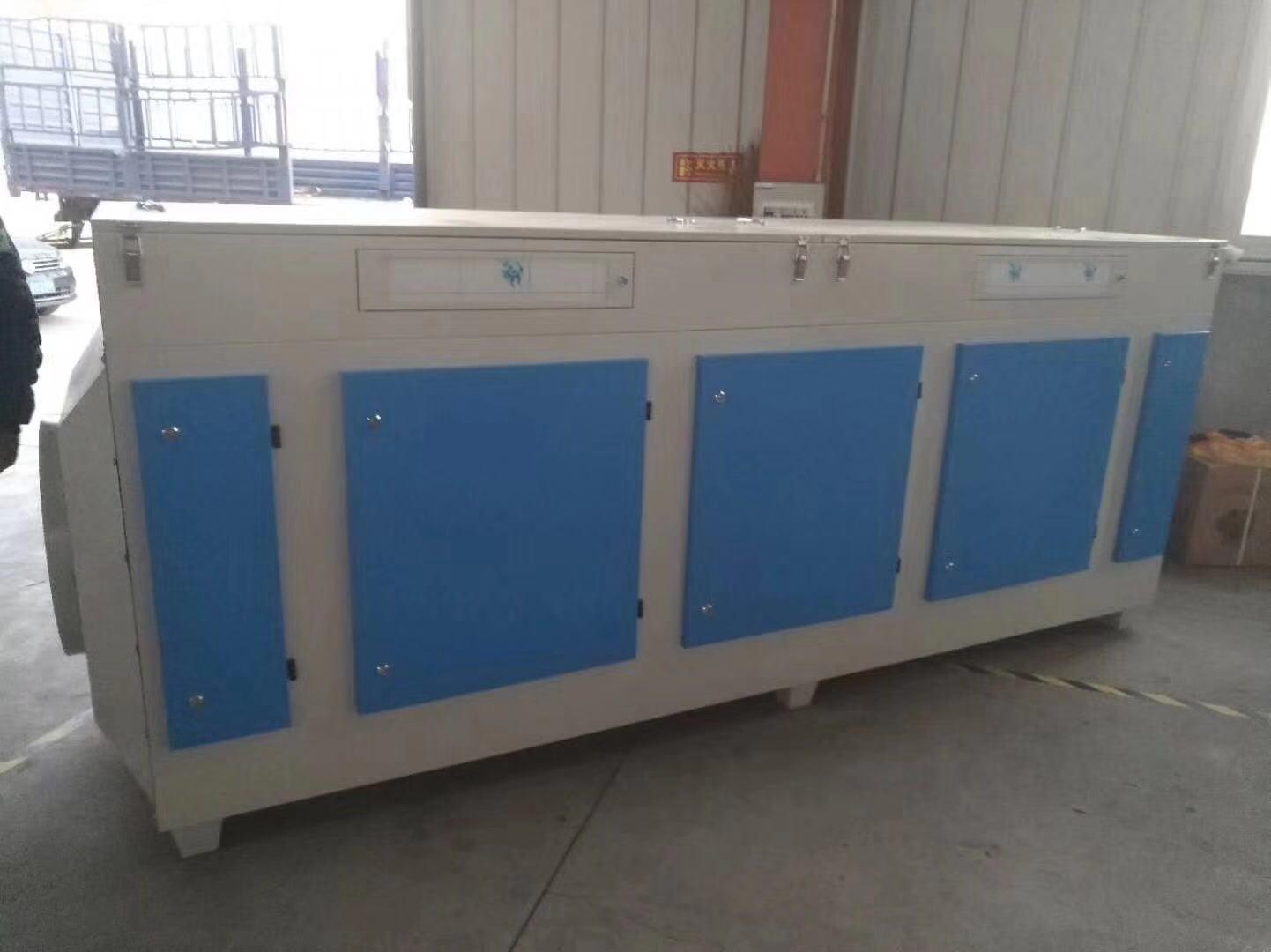 为您推荐超实惠的uv光解废气处理设备,uv光解废气净化设备价格