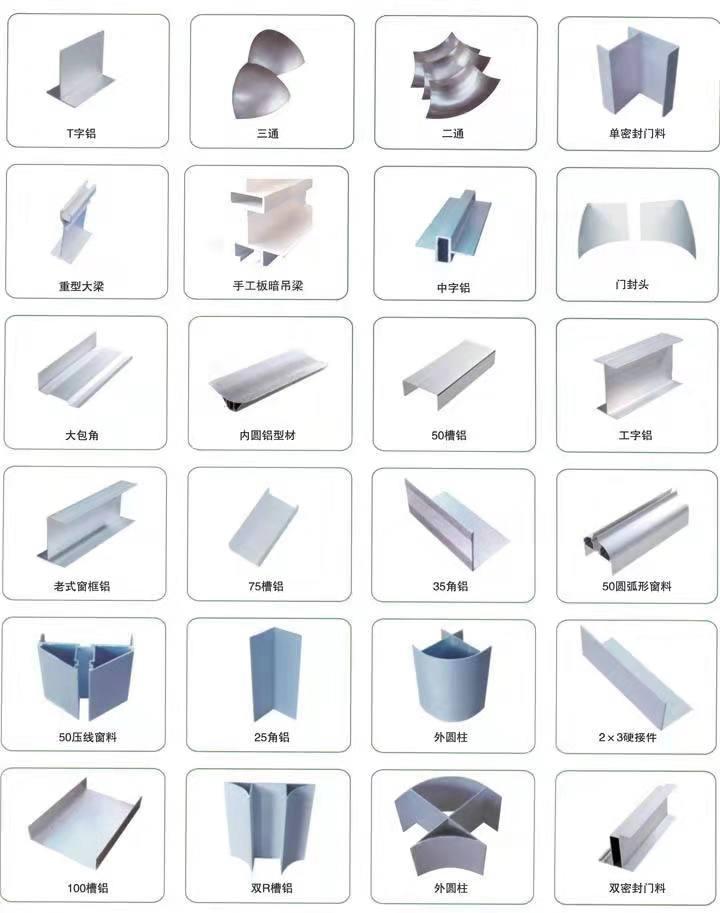福州净化铝材-价格合理的净化铝材要到哪买