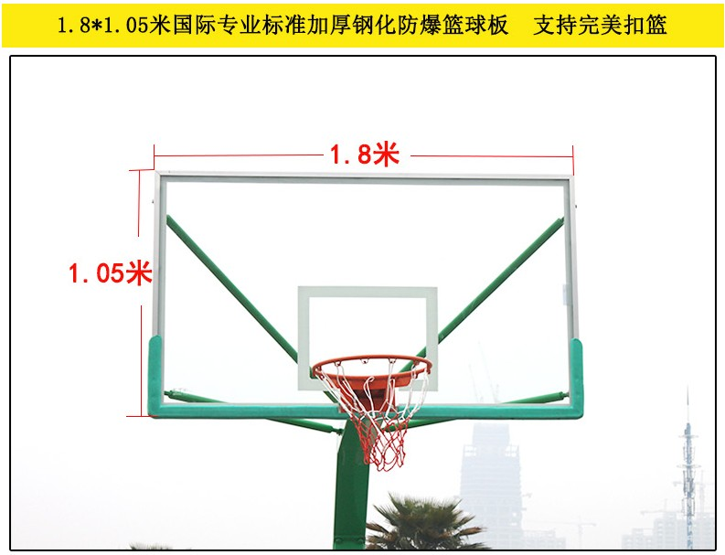 沈阳篮球架-河北有品质的河北篮球架厂家推荐