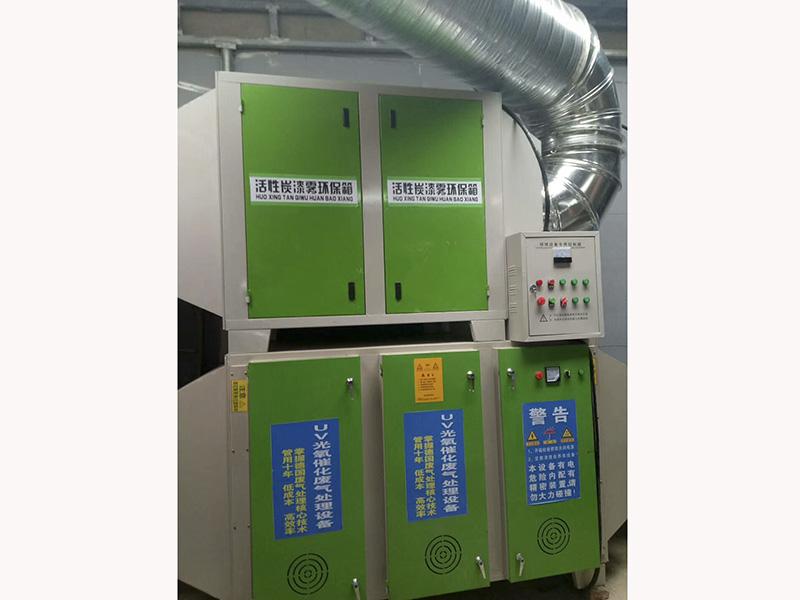 山東口碑好的等離子廢氣處理設備供應商是哪家-等離子廢氣處理設備定做
