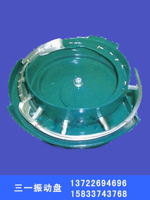 河北塑料振動盤加工廠家|行業資訊-AG8自動化振動盤製造廠