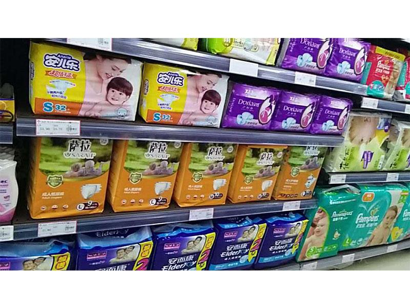 北京成人纸尿裤护理垫品牌推广,如何选购好的成人纸尿裤护理垫