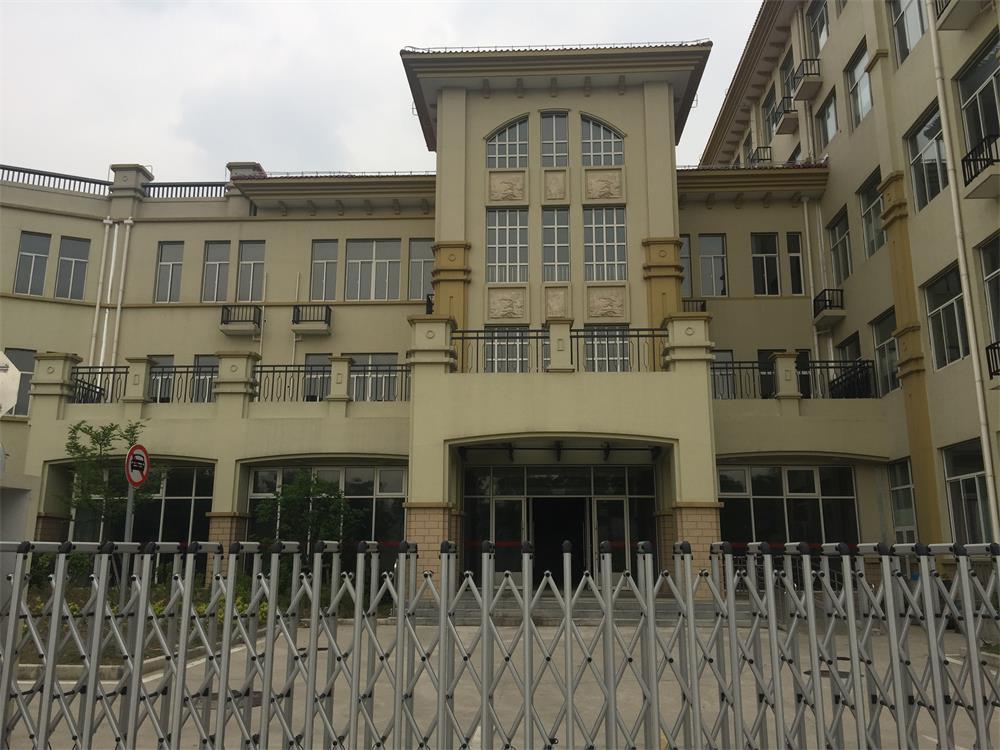 上海真石漆價格-上海優良的真石漆出售