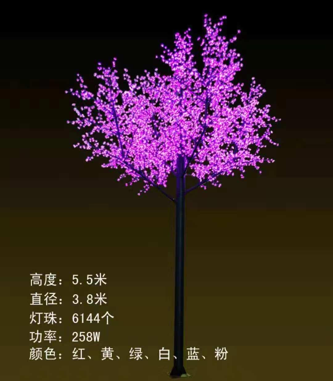 发光树厂-益庆灯饰-口碑好的发光树公司