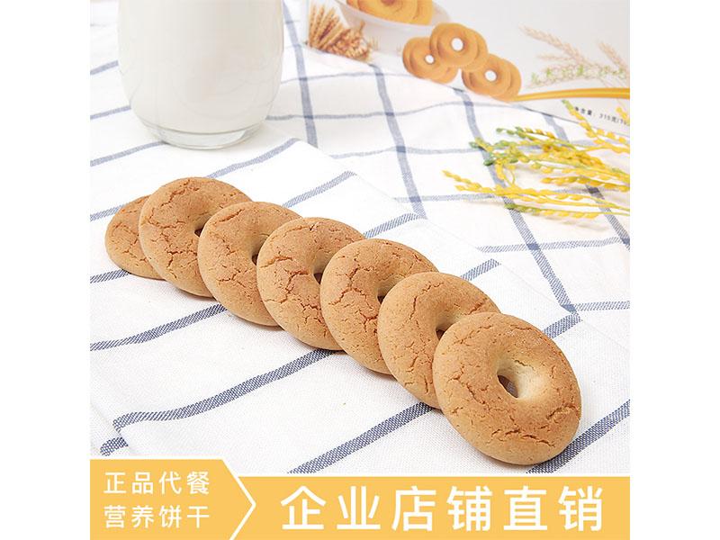 河南减肥饼干生产,高质量的减肥食品仲华汇康供应