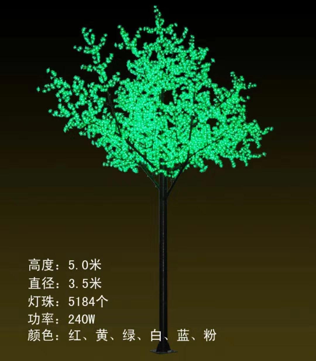 仿真树生产厂家-益庆灯饰专业供应led仿真树灯