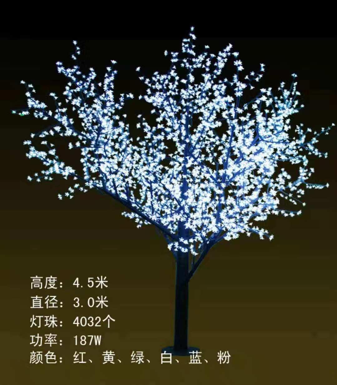 仿真灯树,彩色树,保修灯树