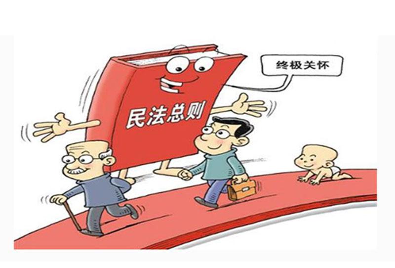 房屋买卖律师_称心的法律顾问当选古昂法律服务
