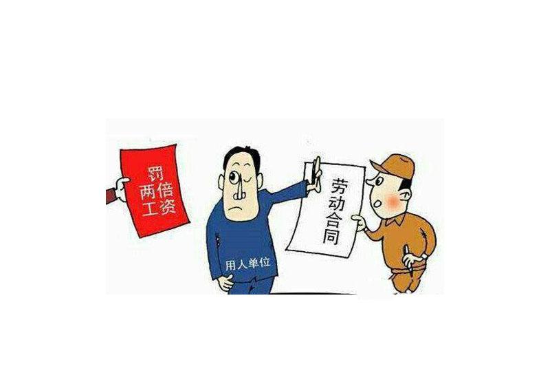 法律顾问咨询|福建专业的法律顾问推荐