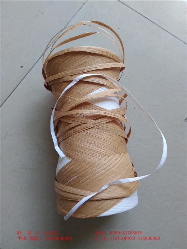 工艺拉菲草找春裕纸绳厂