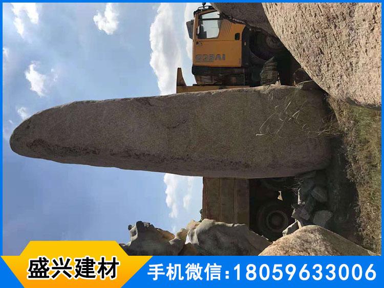 漳州價格適中的泉州景觀石代理商_泉州景觀石