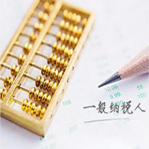 可靠的公司注册服务服务推荐  -青岛注册公司