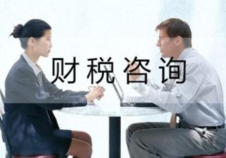 【优质】青岛开发区公司注册-黄岛代理记账-就找青岛驿方财税