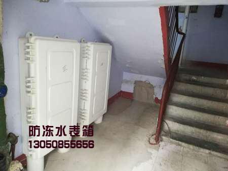 室外防冻水表箱招商-可靠的防冻水表箱加盟推荐