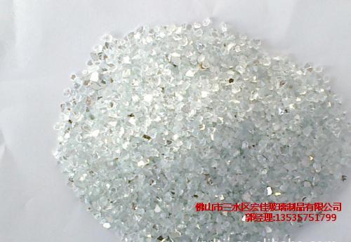 天河微晶玻璃粉厂家直销 高性价玻璃微珠尽在宏佳玻璃制品