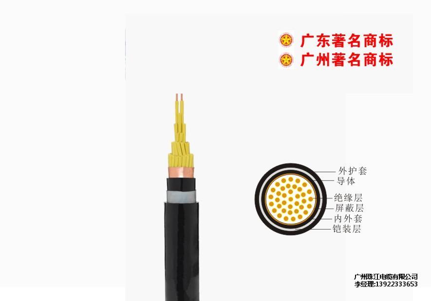 優良的珠江電纜要到哪買_從化耐高溫電纜