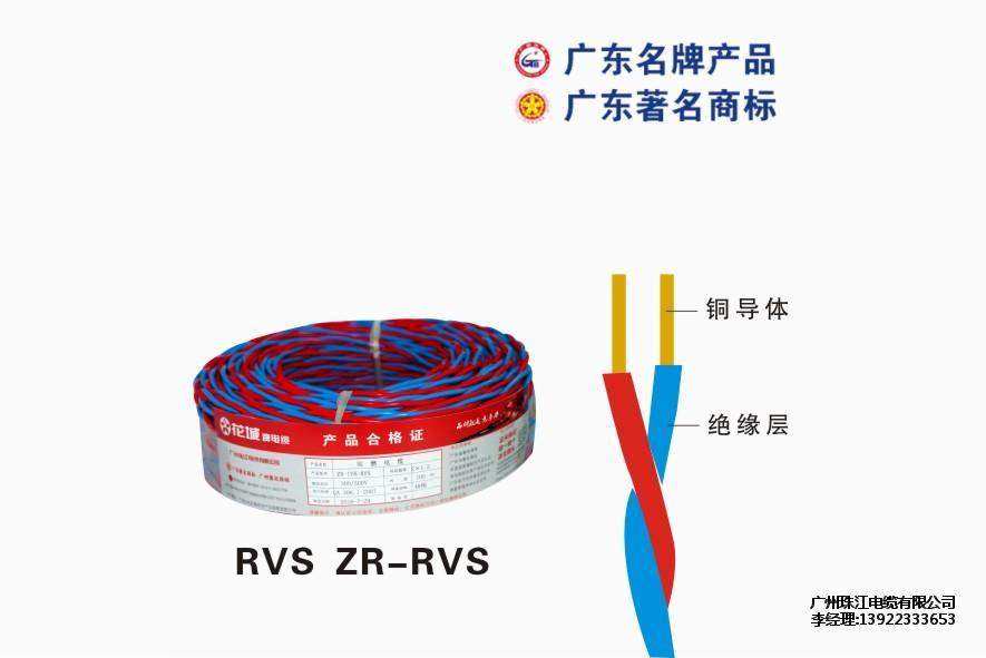 供应广州市珠江电线电缆厂报价合理的珠江电缆-番禺柔性矿物绝缘电缆