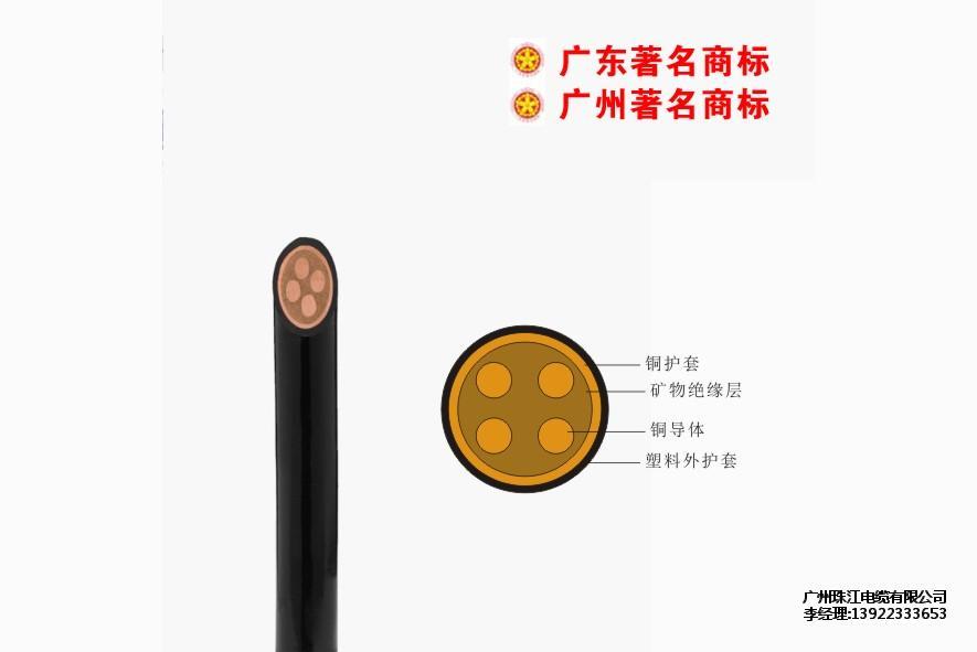 广州市珠江电线电缆厂提供可信赖的珠江电缆|番禺电线电缆招投标