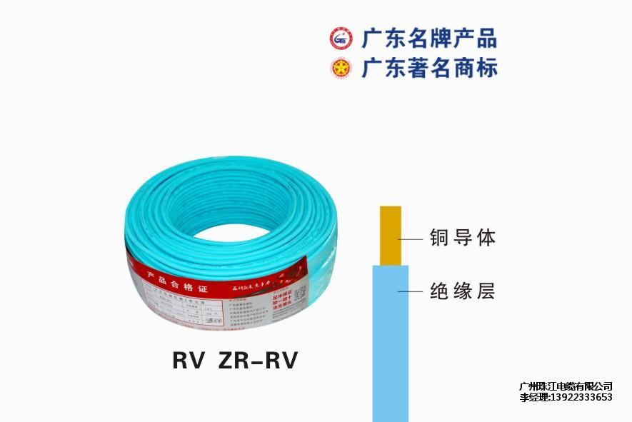 广州BVR4平方线多少钱一扎_广州哪里有供应耐用的珠江电缆